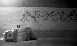 n-homeless-b-20150828-870x529