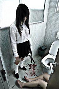 hanako_san