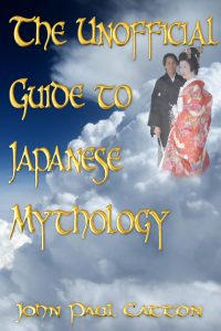 guidejapanesemythologycatton